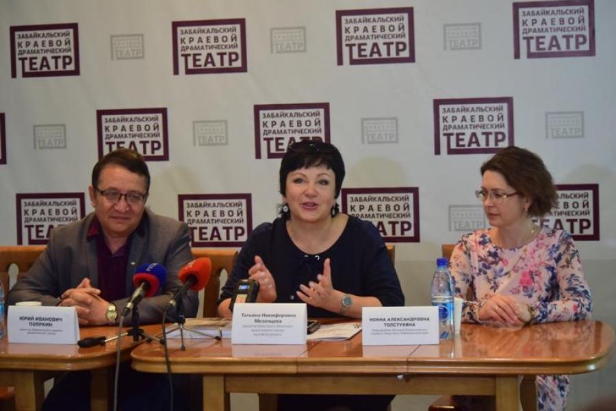 Музыкальный театр иркутск афиша апрель 2017 афиша кино родина в сочи